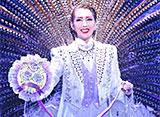 初日舞台挨拶&パレード 星組『うたかたの恋』『Bouquet de TAKARAZUKA』