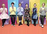 ぽっぷ あっぷ Time#62 花組公演『ポーの一族』