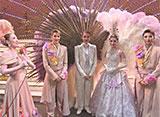 TAKARAZUKA NEWS Pick Up #566「星組中日劇場公演『うたかたの恋』『Bouquet de TAKARAZUKA』突撃レポート」〜2018年2月より〜