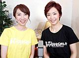 JURIの宝塚音楽同好会#18「紫門ゆりや」