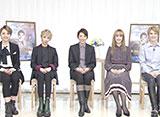 NOW ON STAGE 月組宝塚大劇場・東京宝塚劇場公演『カンパニー -努力、情熱、そして仲間たち-』『BADDY−悪党は月からやって来る−』