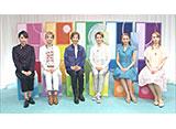 ぽっぷ あっぷ Time#48 月組公演 『NOBUNAGA<信長> −下天の夢−』『Forever LOVE!!』
