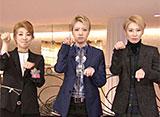 TAKARAZUKA NEWS Pick Up「お正月だワン! 新春ゲーム対決 Vol.3」〜2018年1月 お正月スペシャル!Part.4より〜