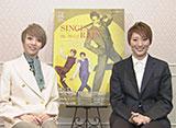 TAKARAZUKA NEWS Pick Up #573「月組『雨に唄えば』インタビュー」〜2018年4月より〜