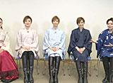 TAKARAZUKA NEWS Pick Up #575「花組博多座公演『あかねさす紫の花』『Sante!!』稽古場レポート」〜2018年4・5月より〜