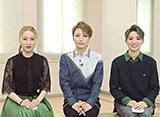TAKARAZUKA NEWS Pick Up「雪組トップスター 望海風斗 突撃レポート」
