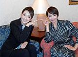 スカイ・ステージ・トーク リクエストDX「柚希礼音・紅ゆずる」