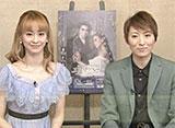 TAKARAZUKA NEWS Pick Up #578「月組『エリザベート−愛と死の輪舞−』インタビュー」〜2018年5月より〜