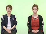 TAKARAZUKA NEWS Pick Up #579「雪組宝塚大劇場公演『凱旋門』『Gato Bonito!!』稽古場トーク」〜2018年5月より〜
