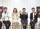 NOW ON STAGE 月組宝塚バウホール・東京特別公演『Bandito−義賊 サルヴァトーレ・ジュリアーノ−』