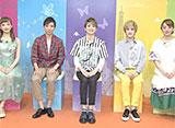 ぽっぷ あっぷ Time#66 雪組公演『凱旋門』『Gato Bonito!!』