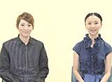 TAKARAZUKA NEWS Pick Up #588「月組宝塚大劇場公演『エリザベート−愛と死の輪舞−』稽古場トーク」〜2018年8月より〜