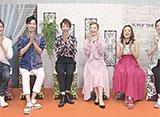 ぽっぷ あっぷ Time#67 花組公演『MESSIAH −異聞・天草四郎−』『BEAUTIFUL GARDEN −百花繚乱−』