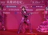 2018年星組台湾公演制作発表会&スペシャルトークイベントin台北