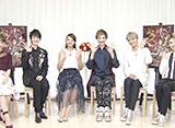 NOW ON STAGE 星組梅田芸術劇場・日本青年館ホール・台湾公演『Thunderbolt Fantasy 東離劍遊紀』『Killer Rouge/星秀☆煌紅』