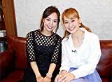 スカイ・ステージ・トーク リクエストDX「愛希れいか・咲妃みゆ」