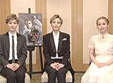 TAKARAZUKA NEWS Pick Up #592「雪組『ファントム』インタビュー」〜2018年10月より〜