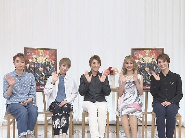 NOW ON STAGE 月組宝塚大劇場・東京宝塚劇場公演『All for One』