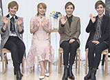 NOW ON STAGE 雪組宝塚大劇場・東京宝塚劇場公演『ファントム』