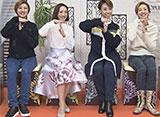 ぽっぷ あっぷ Time#69 宙組公演『白鷺の城』『異人たちのルネサンス』