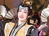 雪華抄('17年花組・東京・千秋楽)