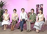 NOW ON STAGE 宙組東京宝塚劇場公演『ファントム』