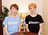 JURIの宝塚音楽同好会#28「紫藤りゅう」