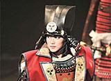 燃ゆる風 −軍師・竹中半兵衛−('17年星組・バウ・千秋楽)