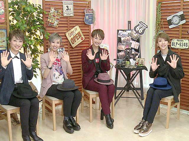 TAKARAZUKA NEWS Pick Up「もっと!男役道〜月組編〜」