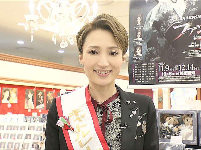 TAKARAZUKA NEWS Pick Up「2019年も登場!!キャトルレーヴ宣伝部長!」〜2019年1月 お正月スペシャル!より〜