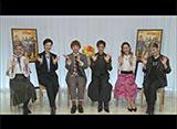 NOW ON STAGE 専科宝塚バウホール公演『パパ・アイ・ラブ・ユー』