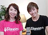 JURIの宝塚音楽同好会#30「水美舞斗」