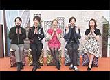 ぽっぷ あっぷ Time#71 星組公演『霧深きエルベのほとり』『ESTRELLAS 〜星たち〜』