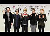 TAKARAZUKA NEWS Pick Up「お正月だよ!Hey!Say!パネルアタック2019〜月組編〜」〜2019年1月 お正月スペシャル!より〜