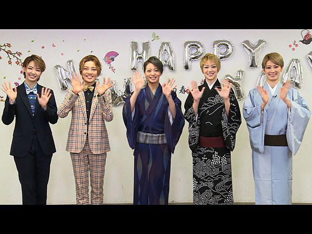 TAKARAZUKA NEWS Pick Up「お正月だよ!Hey!Say!パネルアタック2019〜星組編〜」〜2019年1月 お正月スペシャル!より〜