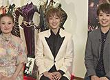 TAKARAZUKA NEWS Pick Up #609「ゲストコーナー 七海ひろき」〜2019年3月より〜