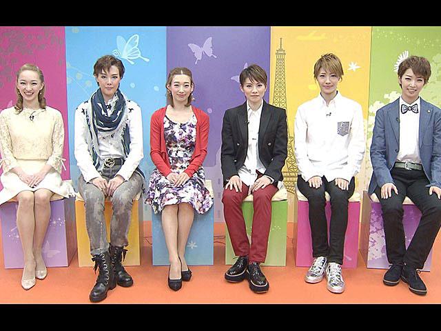 ぽっぷ あっぷ Time#60 星組公演『ベルリン、わが愛』『Bouquet de TAKARAZUKA』
