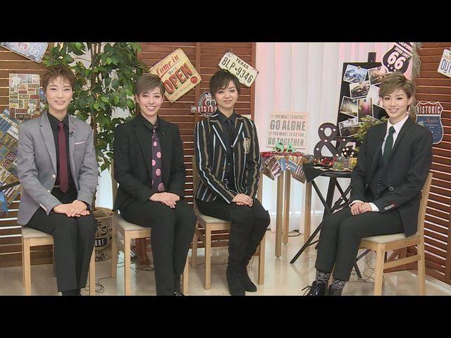 TAKARAZUKA NEWS Pick Up「もっと!男役道〜雪組編〜」
