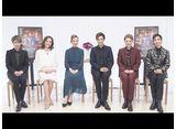 NOW ON STAGE 宙組宝塚大劇場・東京宝塚劇場公演『オーシャンズ11』