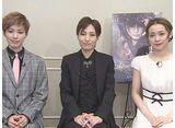 TAKARAZUKA NEWS Pick Up #614「雪組『壬生義士伝』『Music Revolution!』インタビュー」〜2019年4月より〜