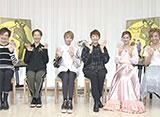 NOW ON STAGE 月組TBS赤坂ACTシアター公演『雨に唄えば』