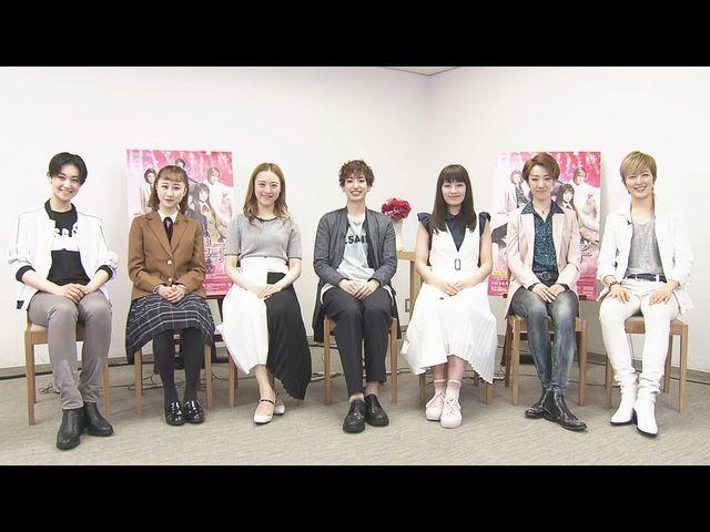 NOW ON STAGE 花組 TBS赤坂ACTシアター公演『花より男子』