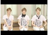 TAKARAZUKA NEWS Pick Up #618「花組横浜アリーナ公演『恋スルARENA』稽古場レポート」〜2019年6月より〜