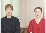 TAKARAZUKA NEWS Pick Up #620「星組宝塚大劇場公演 『GOD OF STARS-食聖-』『Eclair Brillant』 稽古場トーク」〜2019年6月より〜
