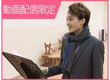ミュージック・ビデオ「すみれの花咲く頃〜望海風斗〜」