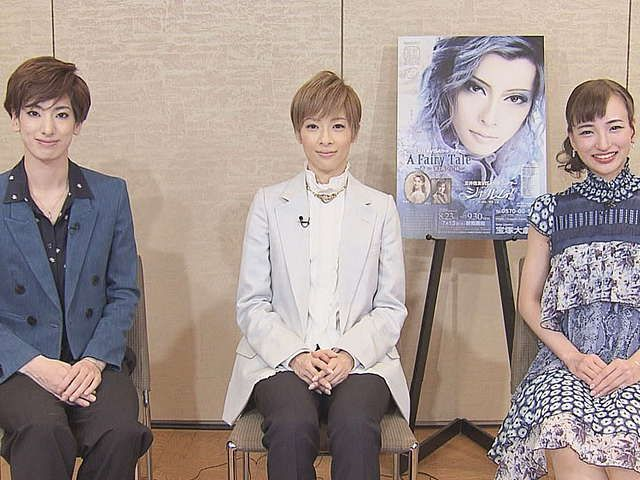 TAKARAZUKA NEWS Pick Up #621「花組『A Fairy Tale −青い薔薇の精−』『シャルム!』インタビュー」〜2019年7月より〜