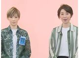 TAKARAZUKA NEWS Pick Up #623「花組宝塚大劇場公演『A Fairy Tale −青い薔薇の精−』『シャルム!』稽古場トーク」〜2019年8月より〜