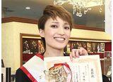 TAKARAZUKA NEWS Pick Up「これで見納め? 望海風斗キャトルレーヴ宣伝部長!」〜2019年6月より〜