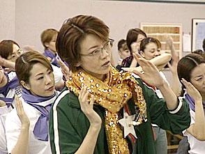 稽古風景 〜「宝塚歌劇90周年記念大運動会」より