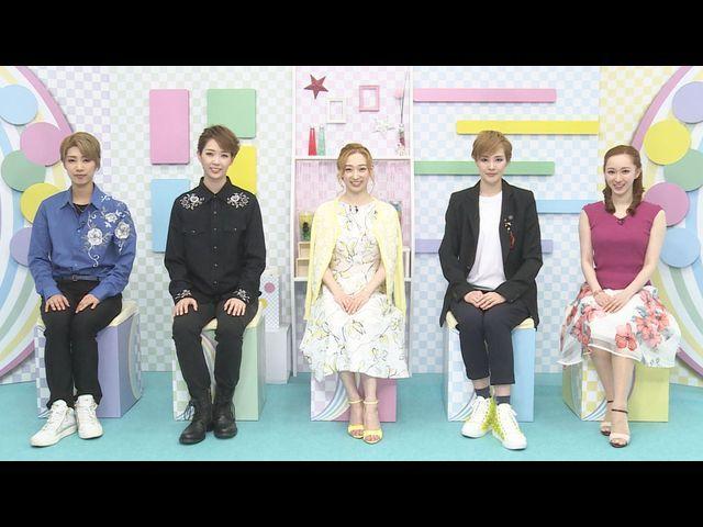 ぽっぷ あっぷ Time#76 星組公演『GOD OF STARS-食聖-』『Eclair Brillant』